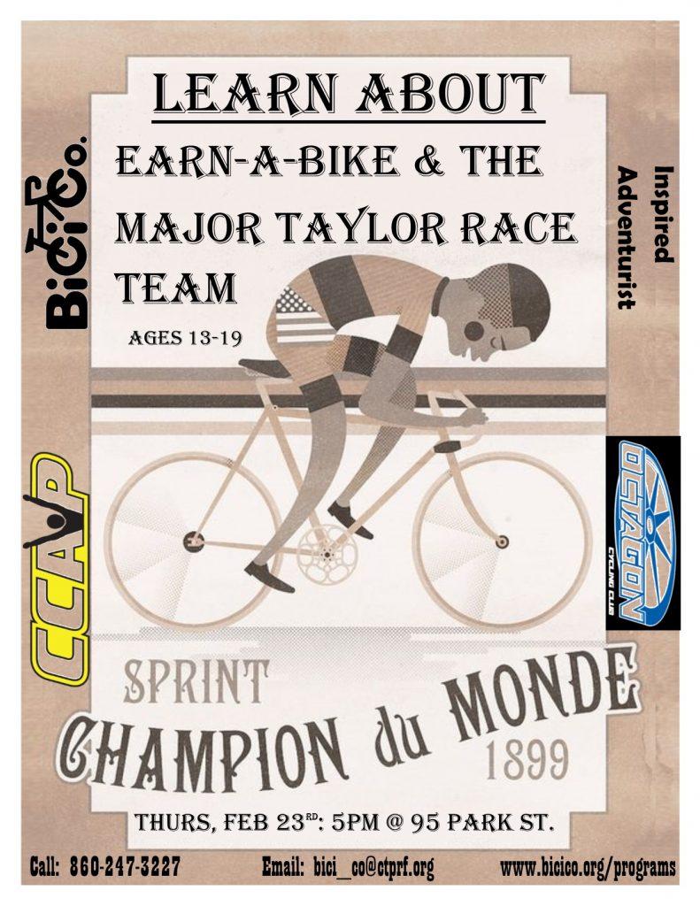 Earn_a_Bike_2017_Feb_23_Poster